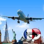 Авиабилеты в город твоей мечты